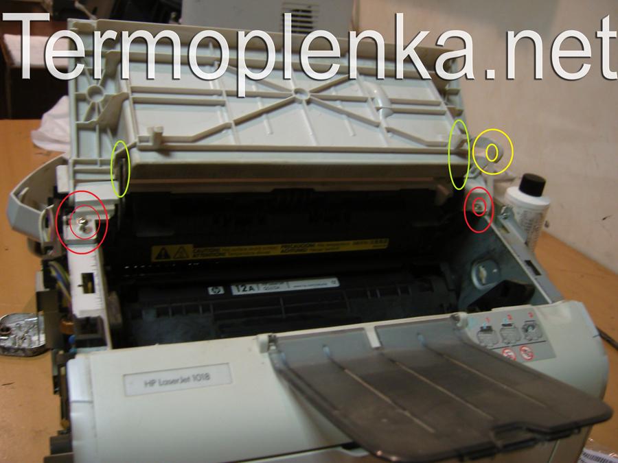 Hp M1319f Mfp Инструкция