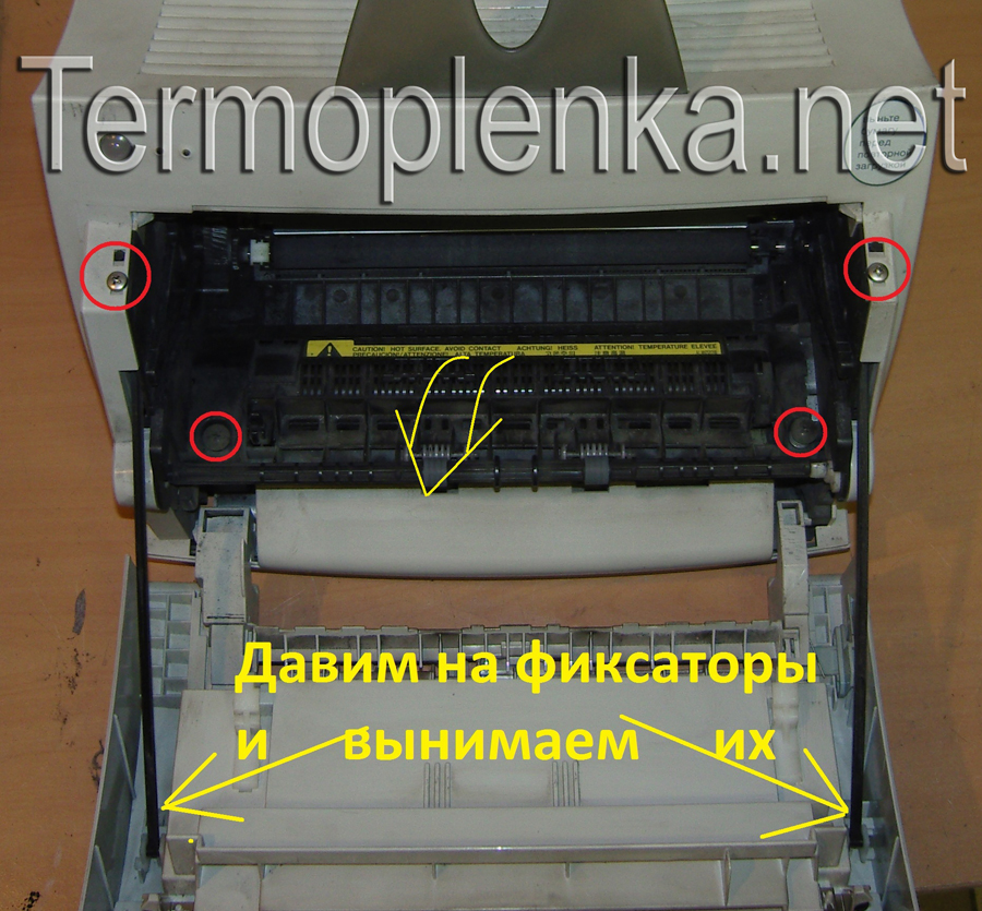 Hp 3390 инструкция по разборке - фото 3