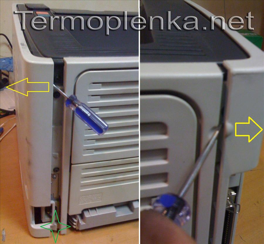 МФУ HP LJ 3390 ( + ремонт