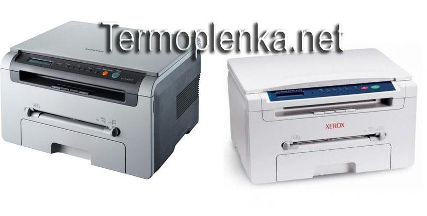 Инструкция По Ремонту Картриджа Xerox 3130