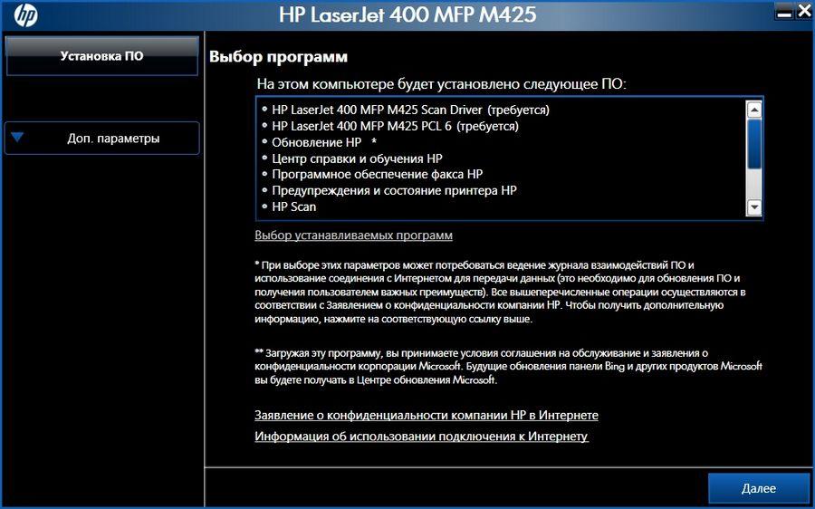 45фото-HP LaserJet PRO 400