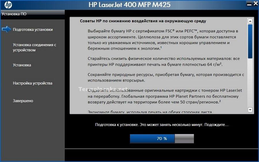 46фото-HP LaserJet PRO 400
