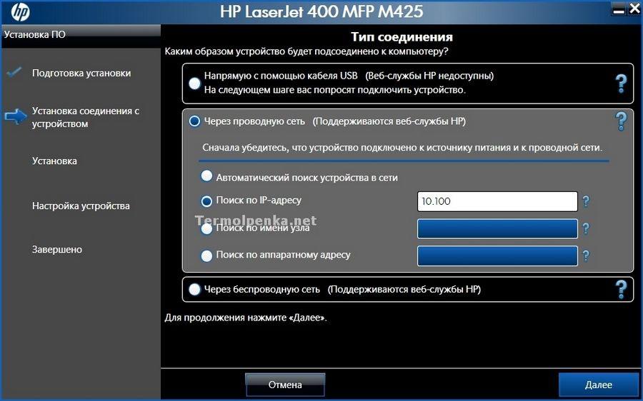 47фото-HP LaserJet PRO 400