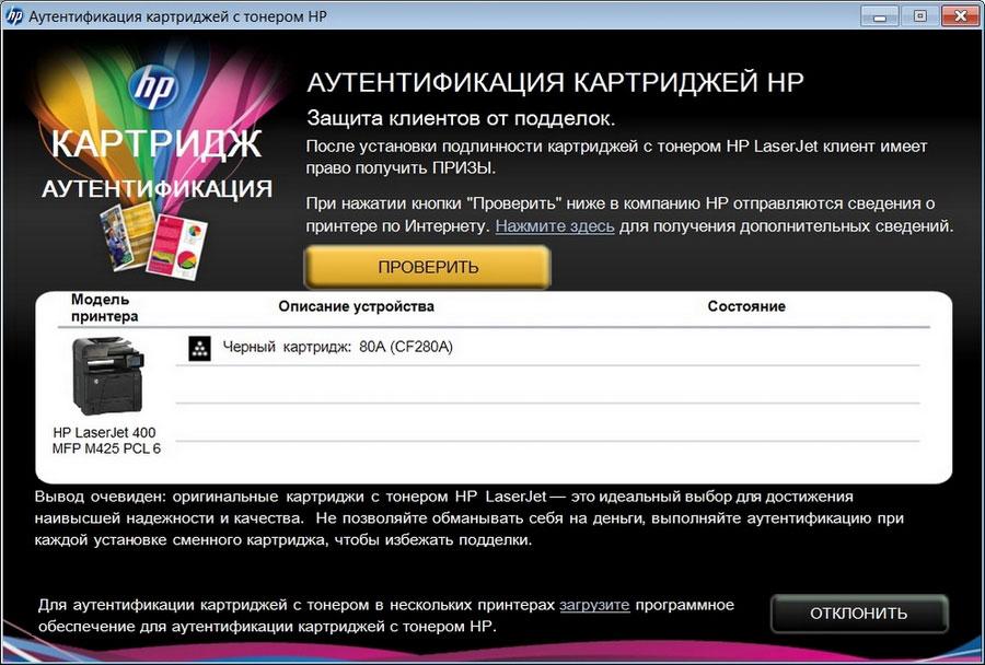 49фото-HP LaserJet PRO 400
