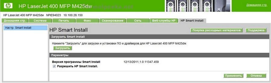 52фото-HP LaserJet PRO 400