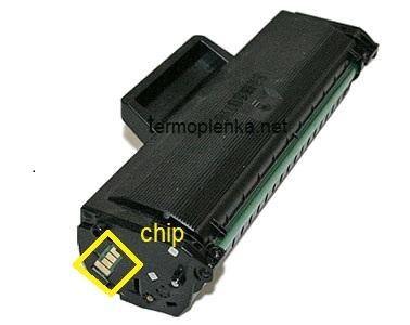 Драйвера Для Samsung Scx 4300